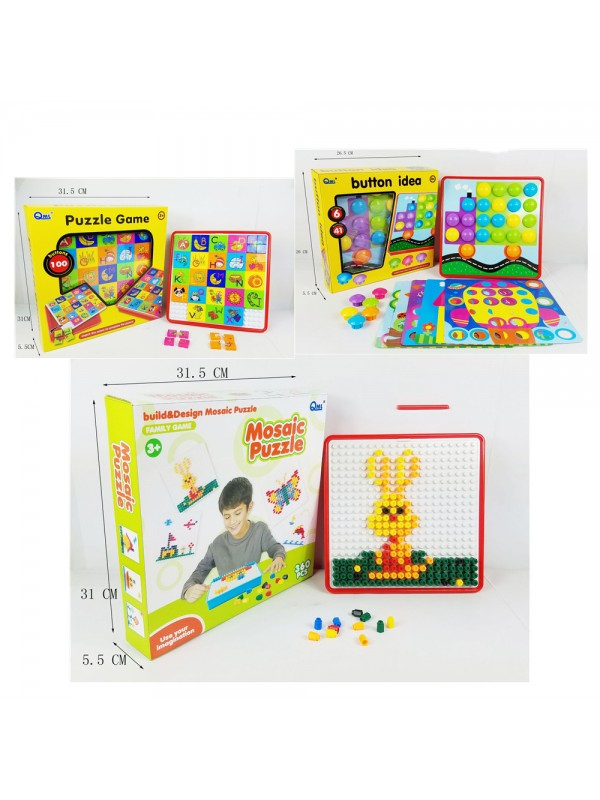 Large Particle Assembling Educational Toys